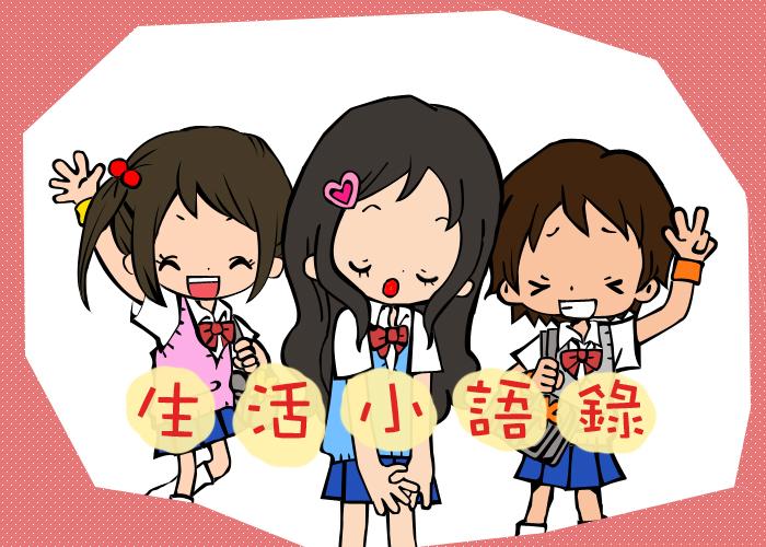 http://w8.loxa.edu.tw/sosxcz33012/00.jpg