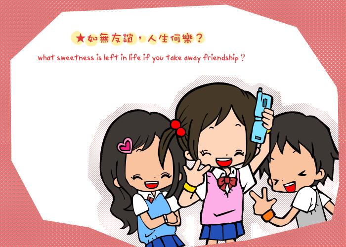http://w8.loxa.edu.tw/sosxcz33012/01.jpg