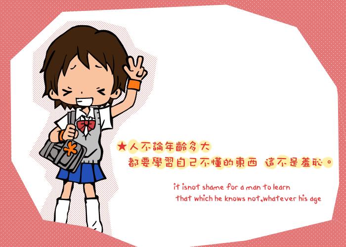 http://w8.loxa.edu.tw/sosxcz33012/03.jpg