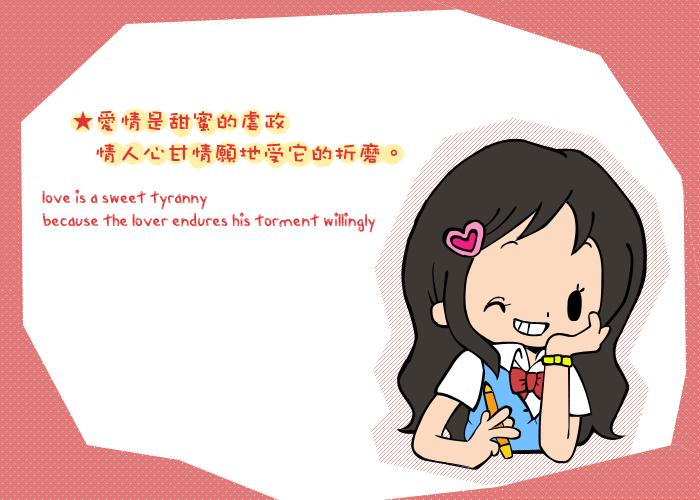 http://w8.loxa.edu.tw/sosxcz33012/04.jpg