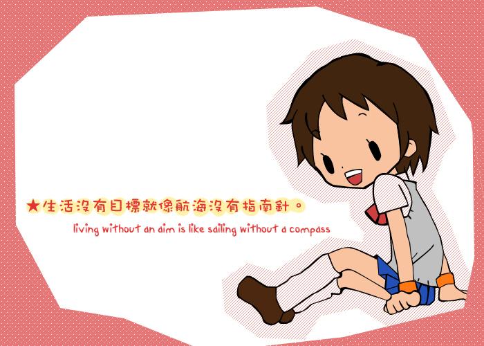 http://w8.loxa.edu.tw/sosxcz33012/07.jpg