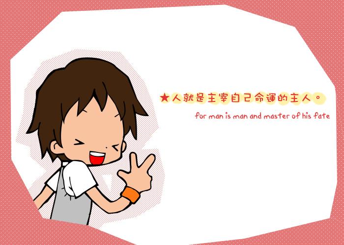 http://w8.loxa.edu.tw/sosxcz33012/08.jpg